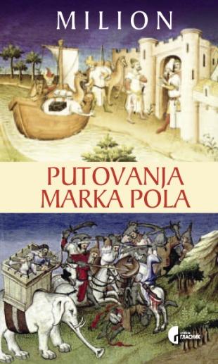 Milion putovanja Marka Pola