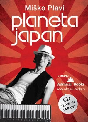 Planeta Japan + cd