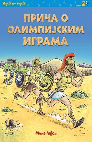 Priča o olimpijskim igrama