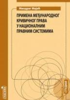 Primena međunarodnog krivičnog prava u nacionalnim pravnim sistemima
