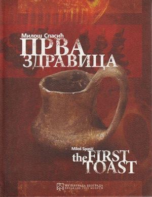 Prva zdravica - The First Toast