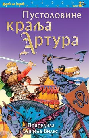 Pustolovine kralja Artura