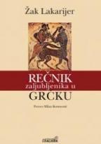 Rečnik zaljubljenika u Grčku