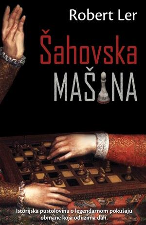 Šahovska mašina