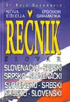 Slovenačko-srpski, srpsko-slovenački rečnik