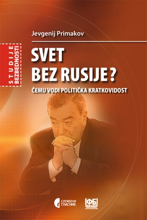 Svet bez Rusije