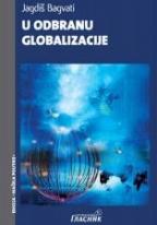 U odbranu globalizacije