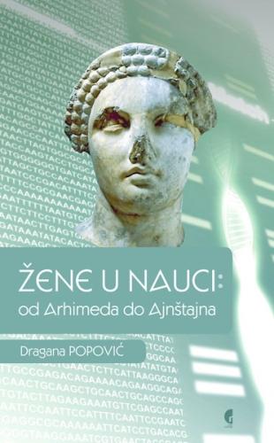 Žene u nauci - Od Arhimeda do Ajnštajna