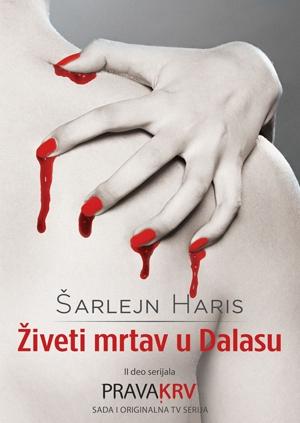 Živeti mrtav u Dalasu - Prava krv 2