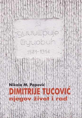 Dimitrije Tucović - njegov život i rad