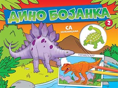 Dino bojanka 2