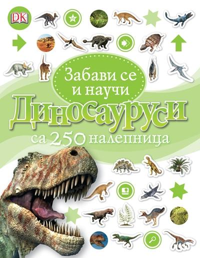 Dinosaurusi - zabavi se i nauči