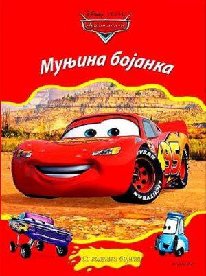 Disney automobili - Munjina bojanka sa vodenim bojama