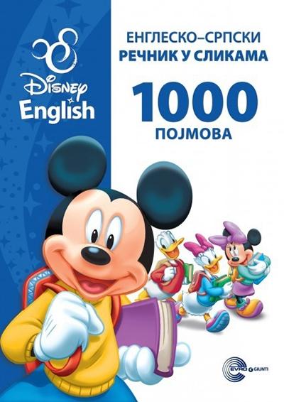 Disney englesko srpski rečnik u slikama
