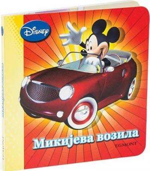 Disney Mikijeva vozila kartonska