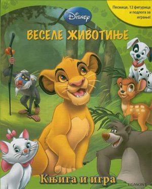 Disney vesele životinje