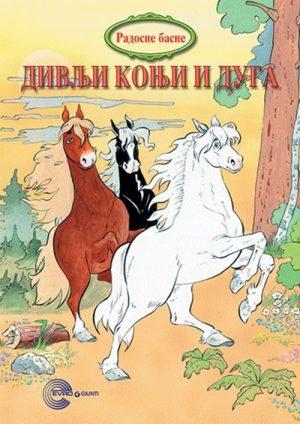 Divlji konji i duga