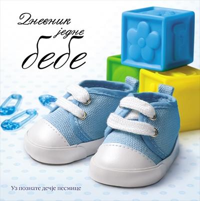 Dnevnik jedne bebe - hinkler plavi