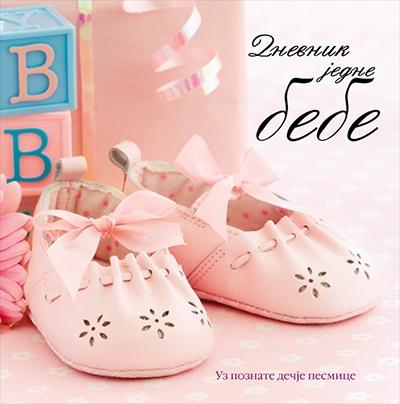 Dnevnik jedne bebe - hinkler roze