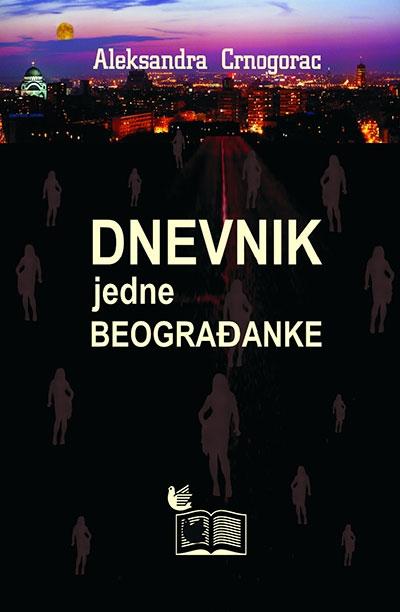 Dnevnik jedne Beograđanke