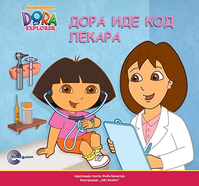 Dora ide kod lekara