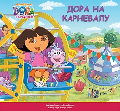 Dora na karnevalu