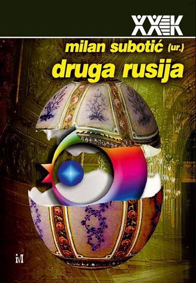 Druga Rusija