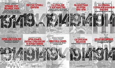 Edicija Srbija 1914-1918 II kolo