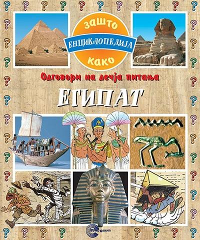 Egipat odgovori na dečija pitanja