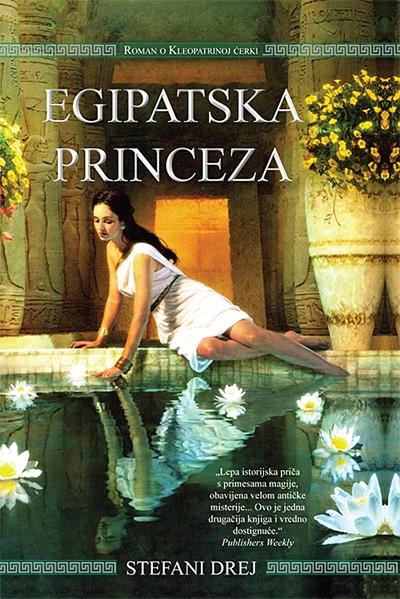 Egipatska princeza