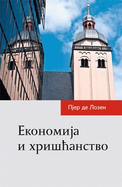 Ekonomija i hrišćanstvo
