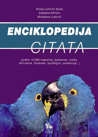 Enciklopedija citata