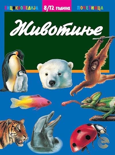 Enciklopedija početnica - životinje