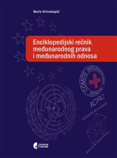Enciklopedijski rečnik međunarodnog prava i međunarodnih odnosa