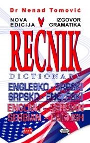Englesko-srpski / srpsko-engleski rečnik