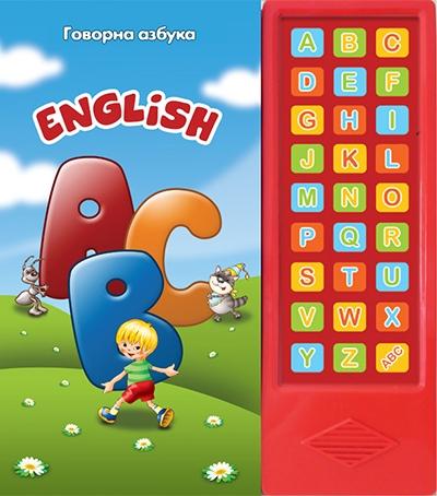 English: govorna azbuka