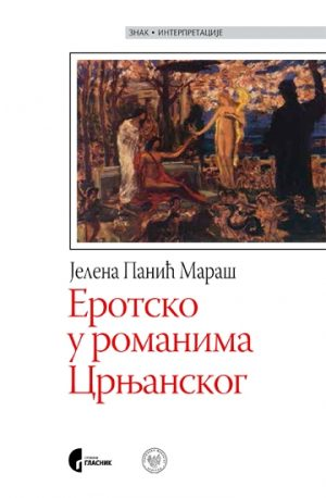 Erotsko u romanima Miloša Crnjanskog