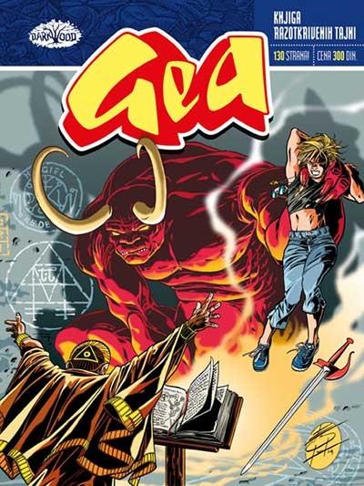 Gea 12: Knjiga razotkrivenih tajni