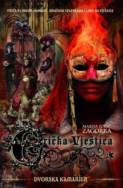 Grička Vještica komplet 1-6
