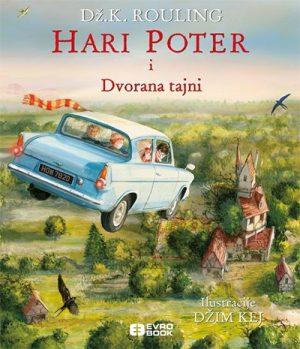 Hari Poter i Dvorana tajni - ilustrovano