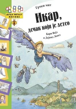 Ikar, dečak koji je leteo