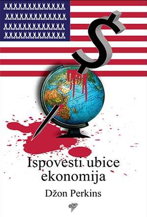Ispovesti ubice ekonomija