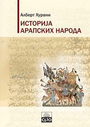 Istorija arapskih naroda