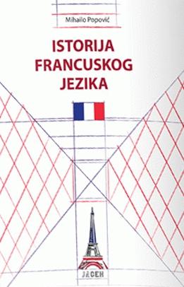 Istorija francuskog jezika