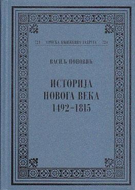 Istorija novog veka: 1492-1815