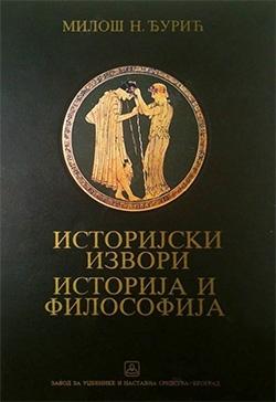Istorijski izvori istorija i filosofija