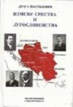 Između srpstva i jugoslovenstva