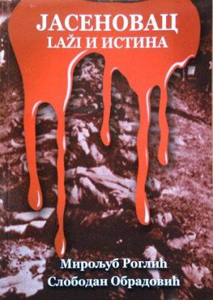 Jasenovac, laži i istina