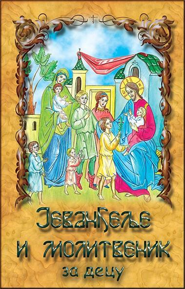 Jevanđelje i molitvenik za decu