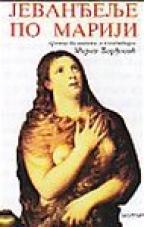 Jevanđelje po Mariji